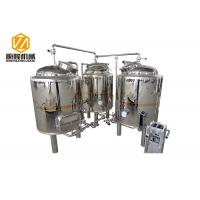 China Shinning Mirror Polish Mini Beer Brewery Equipment 500L Pub Brewery With 2 Fermenters on sale