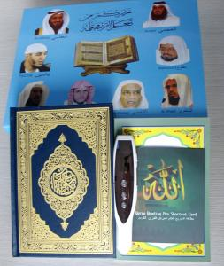 China Tajweed and Tafseer Digital Quran Pen, Islamic readpens with li-ion polymer battery on sale