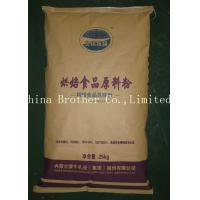 China Sewn Open Mouth Multiwall Paper Bags 20kg / 25kg Moisture Proof For Fertilizer on sale