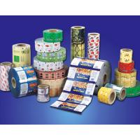 China color printed foods packaging plastic film roll for rice,candy,coffee,bread on sale
