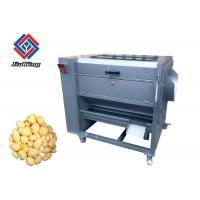 1.5 KW Fruit And Vegetable Peeler Machine , Potato Washing Fresh Ginger
