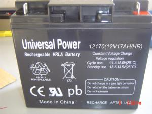 China L'acide sulfurique 12v 17ah a scellé la batterie au plomb/batterie électrique de la tondeuse à gazon VRLA on sale