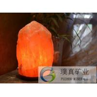 Himalayan Salt Lamps/fancy Salt Lamp/USB Salt Lamp/crystal pink salt lumps/salt bricks/white iodized salt