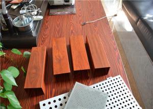 China Metal U - Shaped Aluminum Baffle Ceiling With Waterproof Wood Grain Pattern on sale