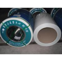 the newest pre-painted steel coil(the suede coil) for metal roofing sheets