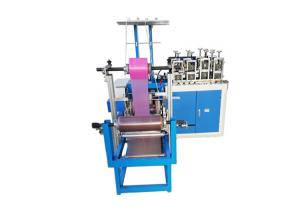 China Double Layers Disposable Plastic Shoe Cover Making Machine on sale