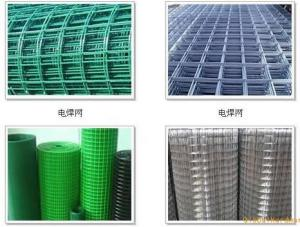 China Brass, Stainless Steel, Galvanized Iron Woven Screen Metal Mesh / Wire Cloth 1 Inch on sale