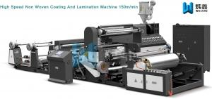 China High Output Non Woven Lamination Machine For Aluminum Foil Multi Function on sale
