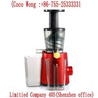 Shenzhen Best Slow Juicer Retail / Quotation
