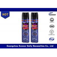 600ML Aerosol Insecticide Spray / Anti Flying Mosquitoes Pest Killer Spray