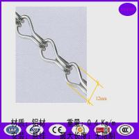 Modern Curtain Design Aluminum Strings Hanging Chain Curtain