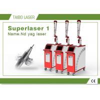 1064nm ND Yag Laser laser Wart Removal Machine / Q Switched Yag Laser Black Doll Machine