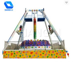 China Extreme Thrill Rides Large Amusement Rides Up Driven Big Pendulum Ride on sale