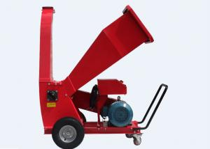 China 7kw Electric Gardening Machines Wood Chipper Machine For Tree Branch on sale