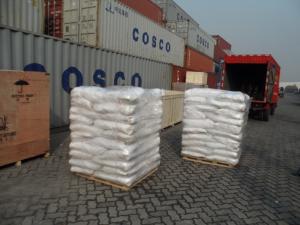 China Zinc Oxide  CAS NO.1314-13-2 with GMP on sale