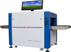 China Garments X Ray Inspection Equipment , Additive / Toys X Ray Screening Systems on sale