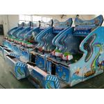 China 2 Player Happy's Family Fun Center Machine With English Version wholesale
