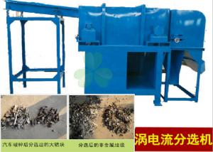 China Aluminum / Copper Recycling Eddy Current Separator Machine 4.0+0.75kw Power on sale
