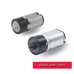 China Low Noise Micro Gear Motor , 10mm 12mm Planetary Gear Motor 12v For Small Smart Lock on sale