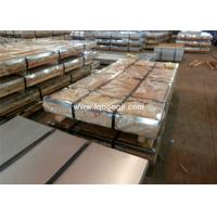 China Galvanized steel sheet,galvanized steel plate on sale