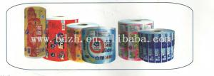 China Plastic Packaging Film on sale