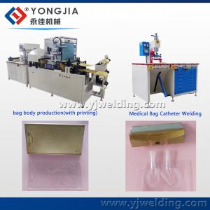 China Automatic high frequency medical infusion bag making machine with printing on sale
