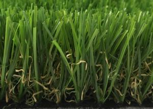 China Outdoor Artificial Grass Synthetic Turf For Wedding Landscaping Decoration on sale