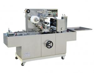 China Automatic Bopp Film Cellophane Wrapping Machine For Perfume Cigarette Box on sale