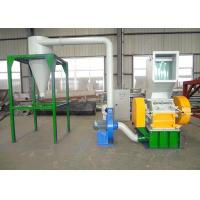 China 2800 Rpm HDPE Waste Plastic Crusher Machine 200 Kg / H For Thick - Wall Resin on sale