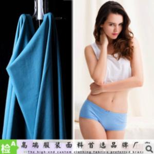 China 40s ASSIEBUM LYCRA PLAIN CLOTH  the women modal underwear fabric in 2015's spring on sale