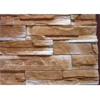 China Beautiful surface texture reef rocks artificial stone with durable high strength on sale