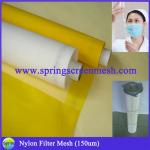 Factory offer Top Quality Polyester Filter Mesh ISO9001 (7-165T)