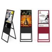 Hot promotion restaurant white or black  43/49/55 inch portable advertising digital signage, lcd digital posters display