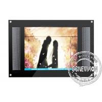 China 15 inch metal Wall Mount LCD Display with OSD German , Italian , Spanish on sale