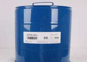 China Varnish Inkjet Prints For Uv Gloss Oil , Transparent Liquid Ink Receptive Coating supplier