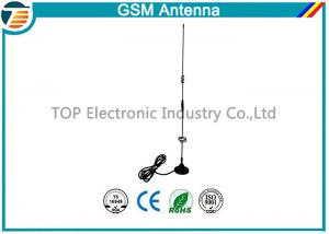 China 7 Dbi High Gain GSM GPRS Antenna Magnetic Wireless communication Antenna on sale