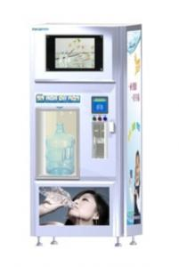 China Used water reverse osmosis vending machine used for hotel bar resturant hospital school on sale