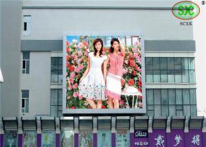 China RGB  Full Color Outdoor Electronic LED Video Screens Wall for Highway / Street on sale