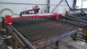 China mini gantry Cnc plasma cutter from factory on sale