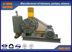 China Low Noise Rotary Air Blower DN65 for High-speed Way Sewage Treatment on sale