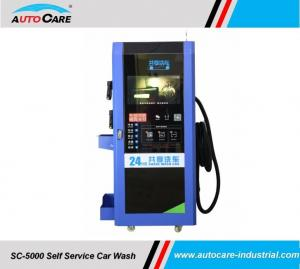 China Self Service Car Washing Station with Coin Collector/Electric car wash machine with Vacuum Cleaner on sale