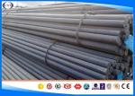 Carbon Steel Round Bars , Hot Rolled Steel Bar , AISI 1010 Steel Round Bar  , Annealed&hot rolled&cold drawn