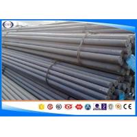 DIN C15(1.0401) Hot Rolled Carbon Steel Rod Black Surface Or Machined Dia 10-320mm