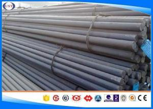 Quality DIN C15(1.0401) Hot Rolled Carbon Steel Rod Black Surface Or Machined Dia 10-320mm for sale