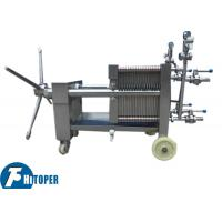 China Fine Precision Clarify Plate And Frame Filter Press For Maple Syrup / Oils on sale