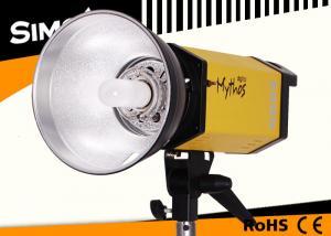 China 600WS Modeling Lamp 250W  Digital Studio Flash Light with Illuminated digital display Controls on sale