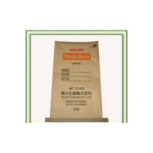 China agriculture plastic bag or sack for rice\corn\flour\feed in good quality cheap price on sale