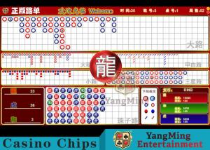 China SGS Gambling Baccarat System Automatically Adjust The Display Resolution on sale
