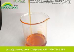 China Excellent Adhesion Curing Agent For Epoxy Resin , Cycloaliphatic Amine Hardener on sale