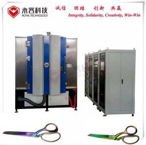 China Stainless Steel Scissor Metal Coating Services,  Rainbow Titanium Plating, Ti-based Bio-compatible Film Coating on sale